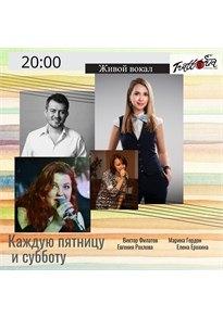 Афиша концерты спектакли череповец билеты в москве в театры и цирк