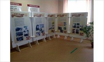 ВЧереповецкой городской поликлинике №2открылась мини-выставка «Оплот милосердия»