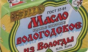 Владимир Путин назвал «Вологодское масло» одним изсамых популярных брендов страны