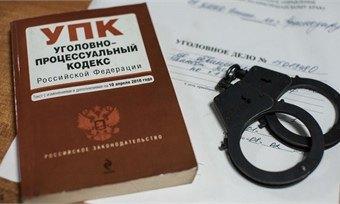 Российский выпускник хотел устроить теракт всвоей школе