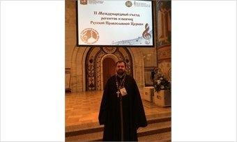 Череповецкий клирик встретился сПатриархом насъезде певчих вМоскве