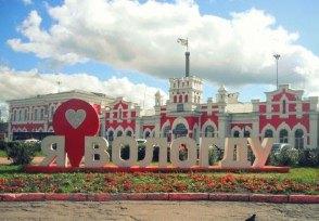 Город вТОРе: областной центр вошёл всписок лучших населённых пунктов поуровню жизни