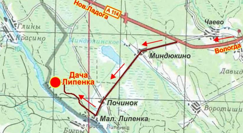 Комплекс находится в 78 км. от Череповца, на юго-западе Вологодской области в Череповецком районе на берегу реки...